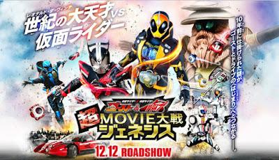 Kamen Rider x Kamen Rider