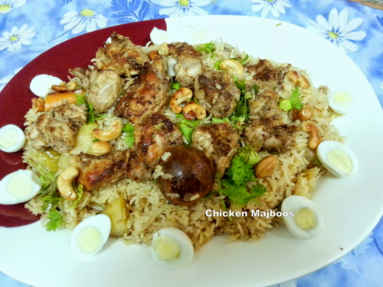 Fams culinary recipes chicken majboos or chicken kabsa fams culinary recipes forumfinder Image collections