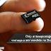 Chip anti espionagem começa a ser vendido no Brasil
