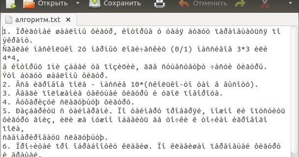 Alecksey on нужно поменять кодировку utf-8 на windows-1251?