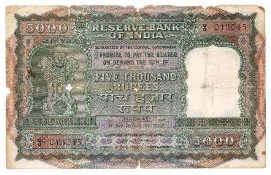 5000 rupees note front side