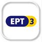 ERT3 TV Streaming