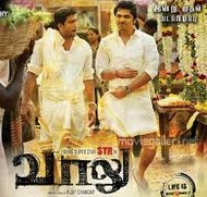 Vaalu 2015 Tamil Movie Watch Online