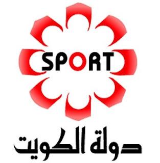 تردد قناة الكويت سبورت تى فى الرياضية على النايل سات