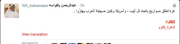 """ردود الفعل على قصف القسام """"تل أبيب"""" بعد إنذار مسبق بصواريخ J80"""