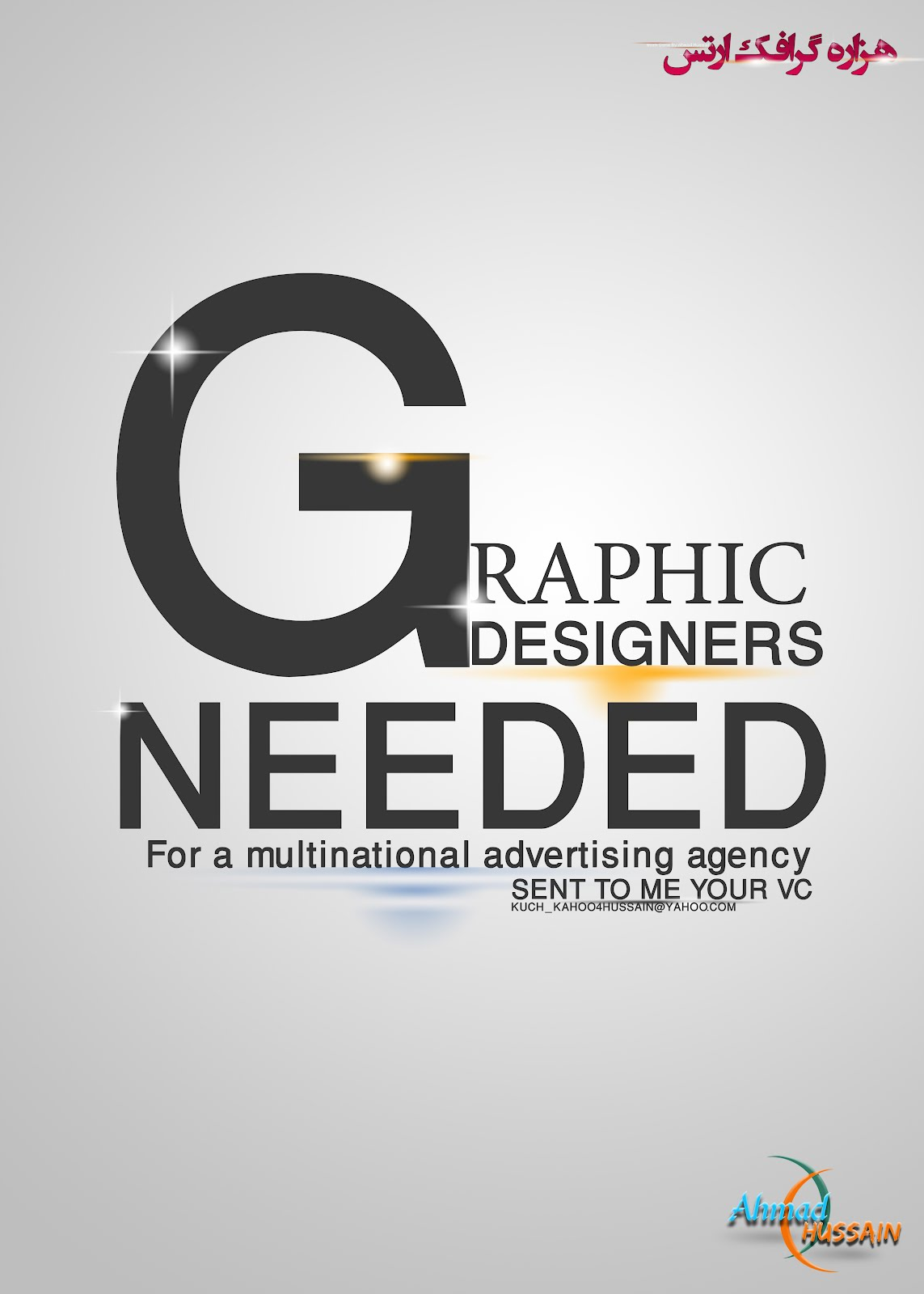 Graphic Design Advertising Agency