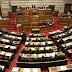 Συνάντηση των ανεξαρτήτων βουλευτών στη Βουλή