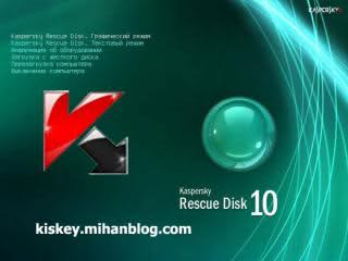 Kapersky Antivirus Rescue CD