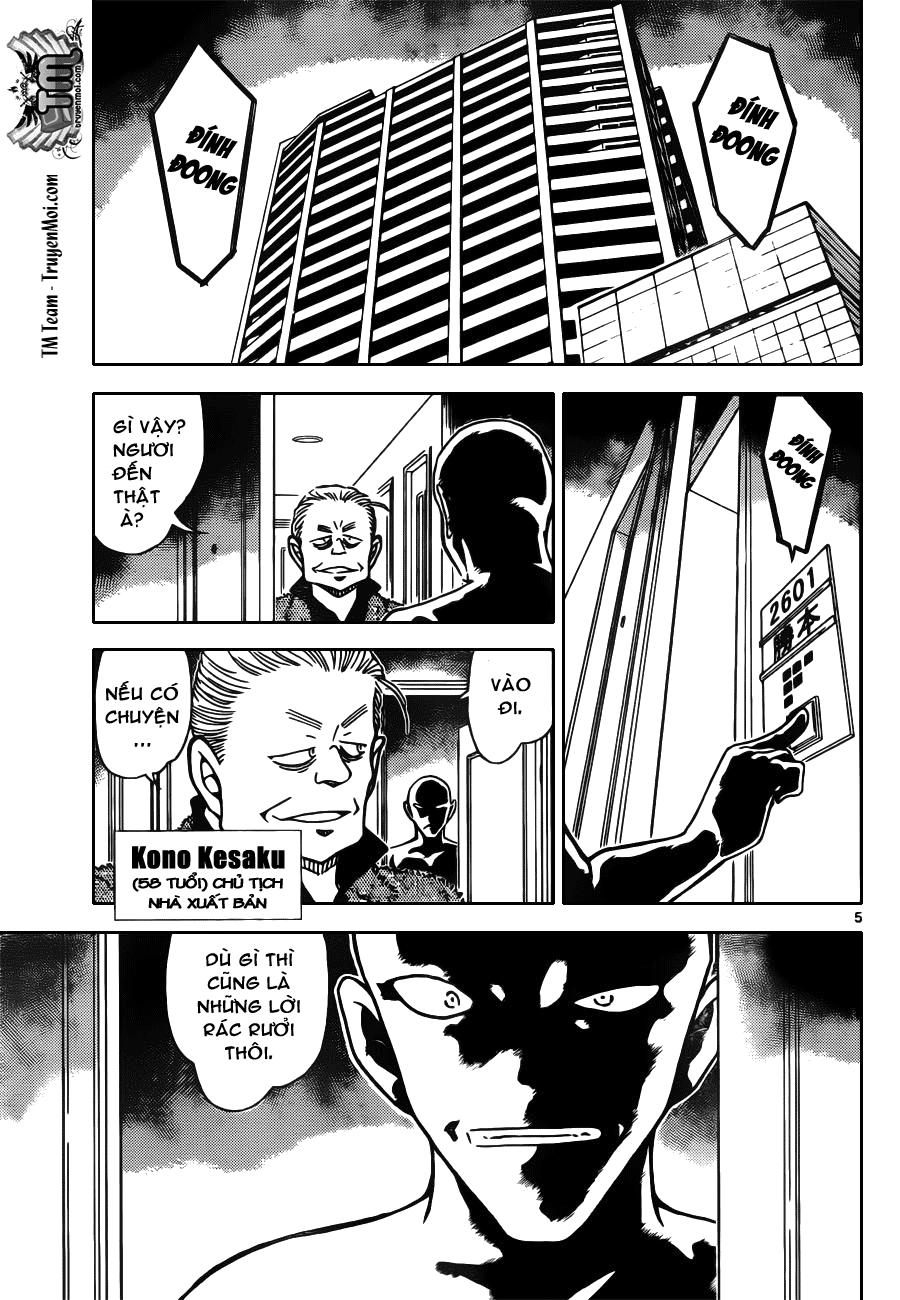 Detective Conan - Thám Tử Lừng Danh Conan chap 809 page 5 - IZTruyenTranh.com