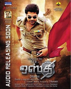Osthi Movie Full Video Songs Online