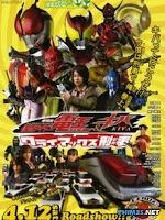 Kamen Rider Den O & Kiva Climax Deka