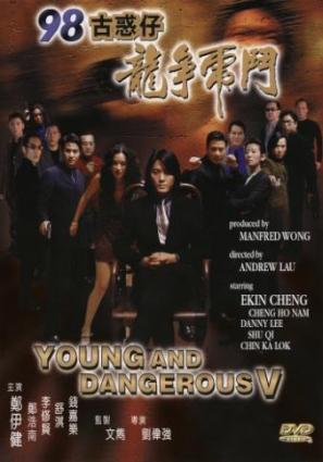 Long Tranh Hổ Đấu - Người Trong Giang Hồ 5 - Young And Dangerous 5 (1998)