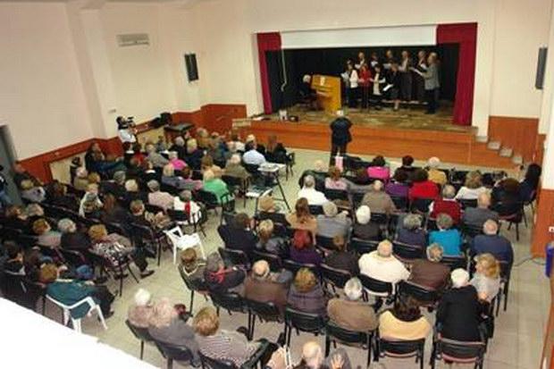 Εκδήλωση προς τιμήν του δασκάλου Ιωσήφ Νικολαΐδη