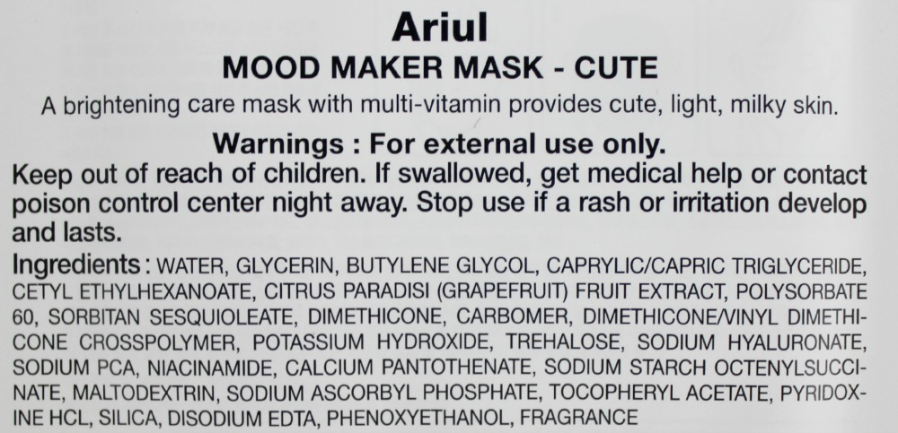 ARIUL NOBODY KNOWS WHY I'M SO CUTE SHEET MASK ingredients english