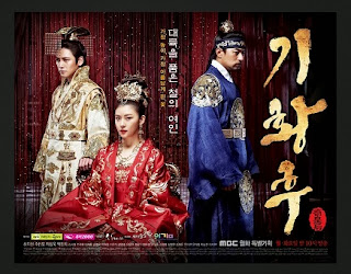 sinopsis empress ki episode 1-50