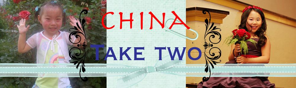 China: Take Two