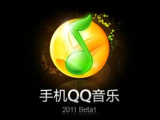Download pemutar musik keren untuk nokia e63,e71 S60V3