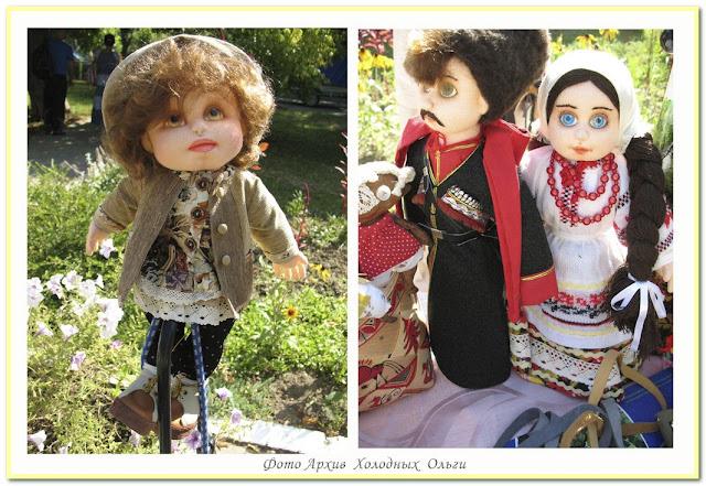 Куклы Лидии Каламбет