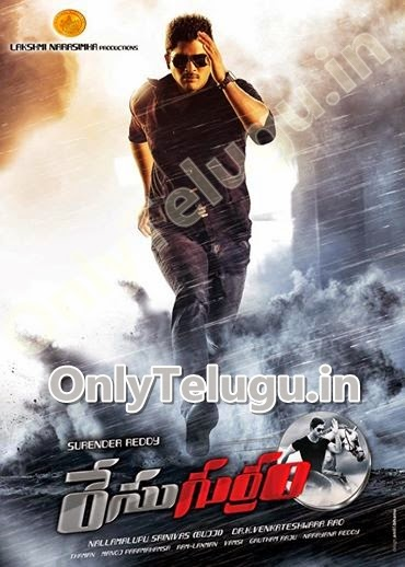 race gurram songs,race gurram telugu mp3 songs