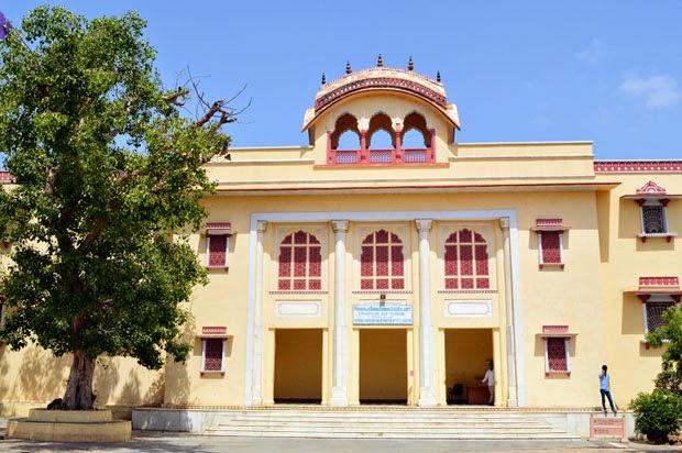 Unit of City Palace