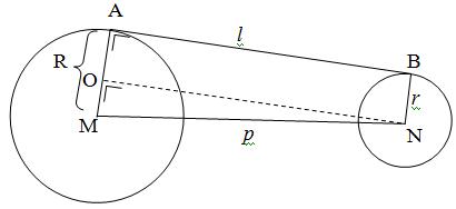 Menentukan Panjang Garis Singgung Persekutuan Luar Dua Lingkaran