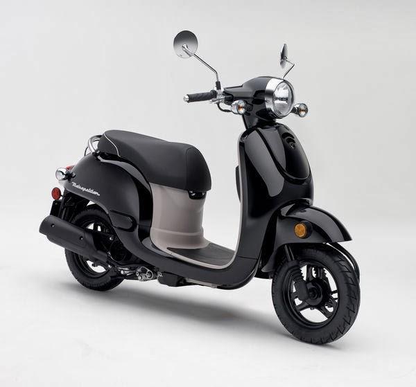 Scooter Honda Metropolitan