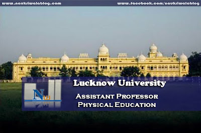 Assistant Professor Physical Education Job 2015