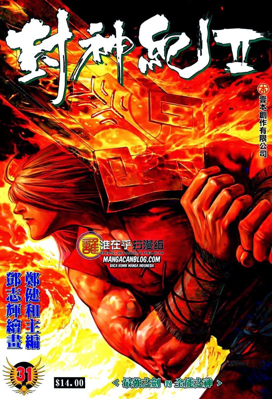 Dilarang COPAS - situs resmi www.mangacanblog.com - Komik feng shen ji 2 031 - Pedang Terkuat Melawan Dewa Terkuat 32 Indonesia feng shen ji 2 031 - Pedang Terkuat Melawan Dewa Terkuat Terbaru |Baca Manga Komik Indonesia|Mangacan