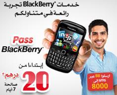جميع خدمات BlackBerry بدون اشتراك عند ميديتل ,استفيدوا من جميع خدمات BlackBerry، وبدون اشتراك ! يجعل عرض BlackBerry بدون اشتراك خدمات BlackBerry  متاحة لزبناء ميديتل جاهز أيضاً ! استفيدوا لأقصى الحدود من هاتفكم سمارتفون بدون التزام وبالتحكم في مصاريفكم. إنه عرض هائل يتيح للزبناء المتوفرين على هاتف BlackBerry الاستفادة من مزايا خدمة BlackBerry Internet بالدفع المسبق.