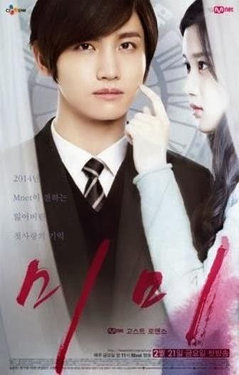 Sinopsis Drama Korea 'Mimi' Episode 1-4