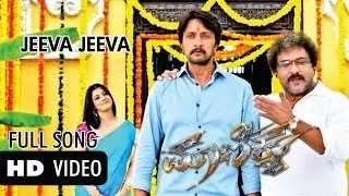 Maanikya HD Video Songs
