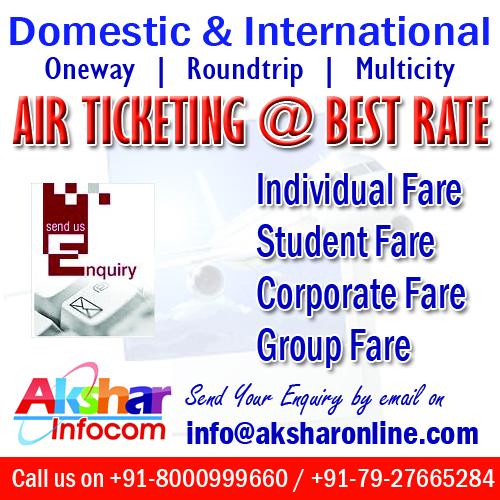 Cheap Domestic & International Air TIcket Booking AKSHAR INFOCOM www.aksharonline.com