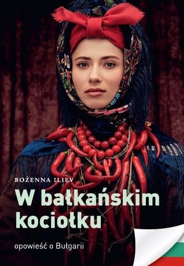 W bałkańskim kociołku - premiera 15 czerwca! Rekomendacja!