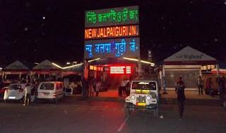 NJP to Darjeeling  toy train service