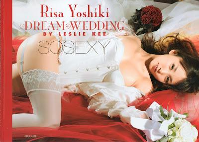 [PB] Risa Yoshiki ~ DREAM WEDDING