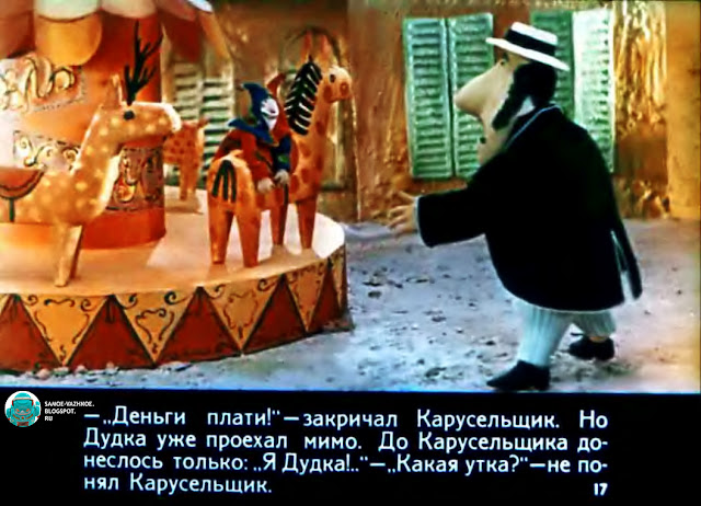 Советские диафильмы смотреть онлайн