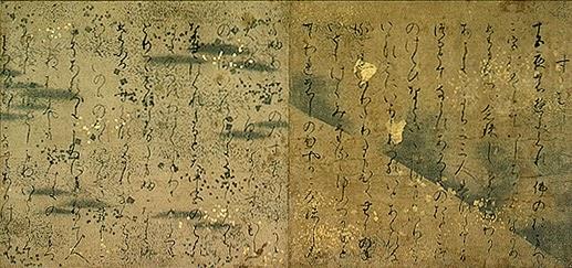 Η επίδραση της Ελληνικής γλώσσας στην Ιαπωνική