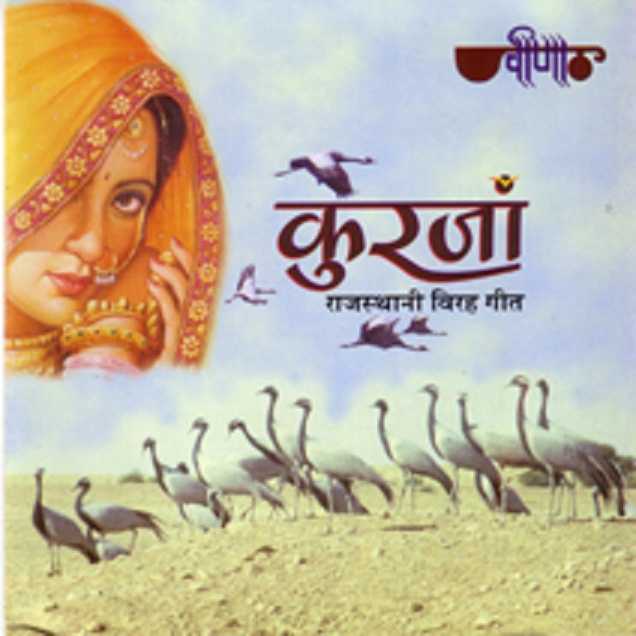 Rajasthani Song - Download Rajasthani Albums Mp3 Song