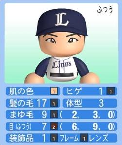 中塚駿太の画像 p1_6