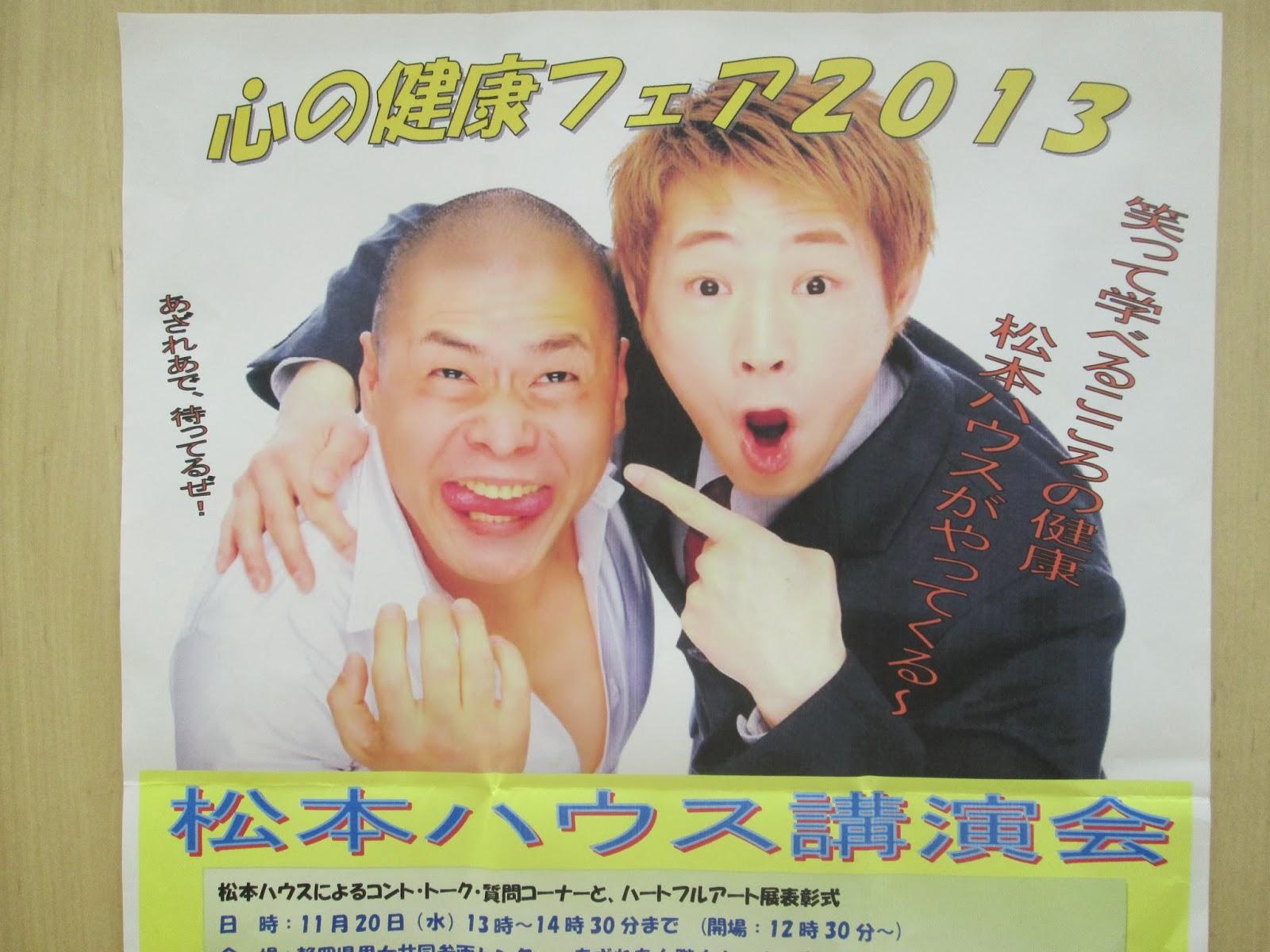 松本ハウスの画像 p1_38