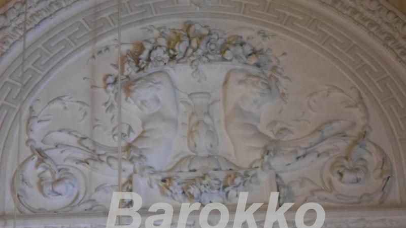 """Мастерская художественной резьбы по дереву"""" Barokko"""""""