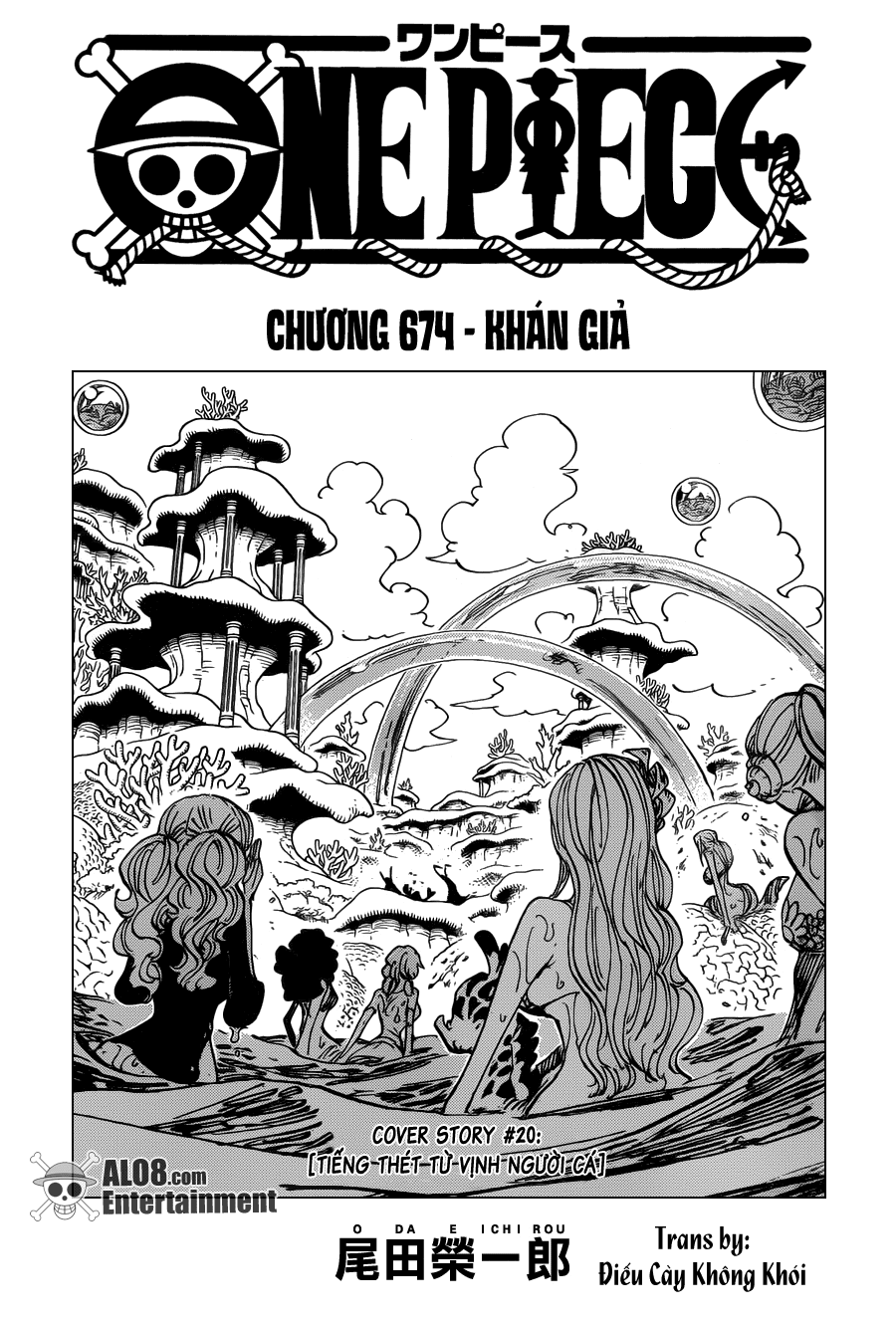 One Piece Chapter 674: Khán giả 001