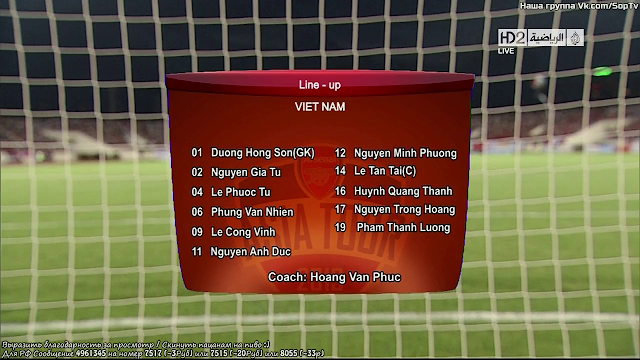 Friendly - Vietnam XI vs Arsenal