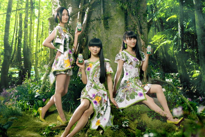 Perfume - Relax in the city / Perfume: Green aroma | Random J Pop