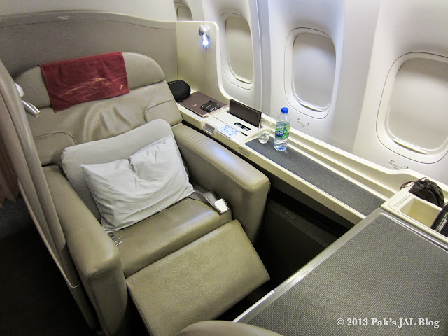 "JAL Suite in pre-set ""Relax"" position."