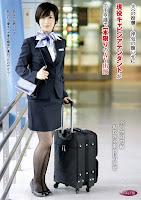 [DKH-032]夫への復讐… 浮気の腹いせに現役キャビンアテンダントが○田空港で一本限りのAV出演