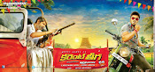 Current Theega movie wallpapers-thumbnail-2