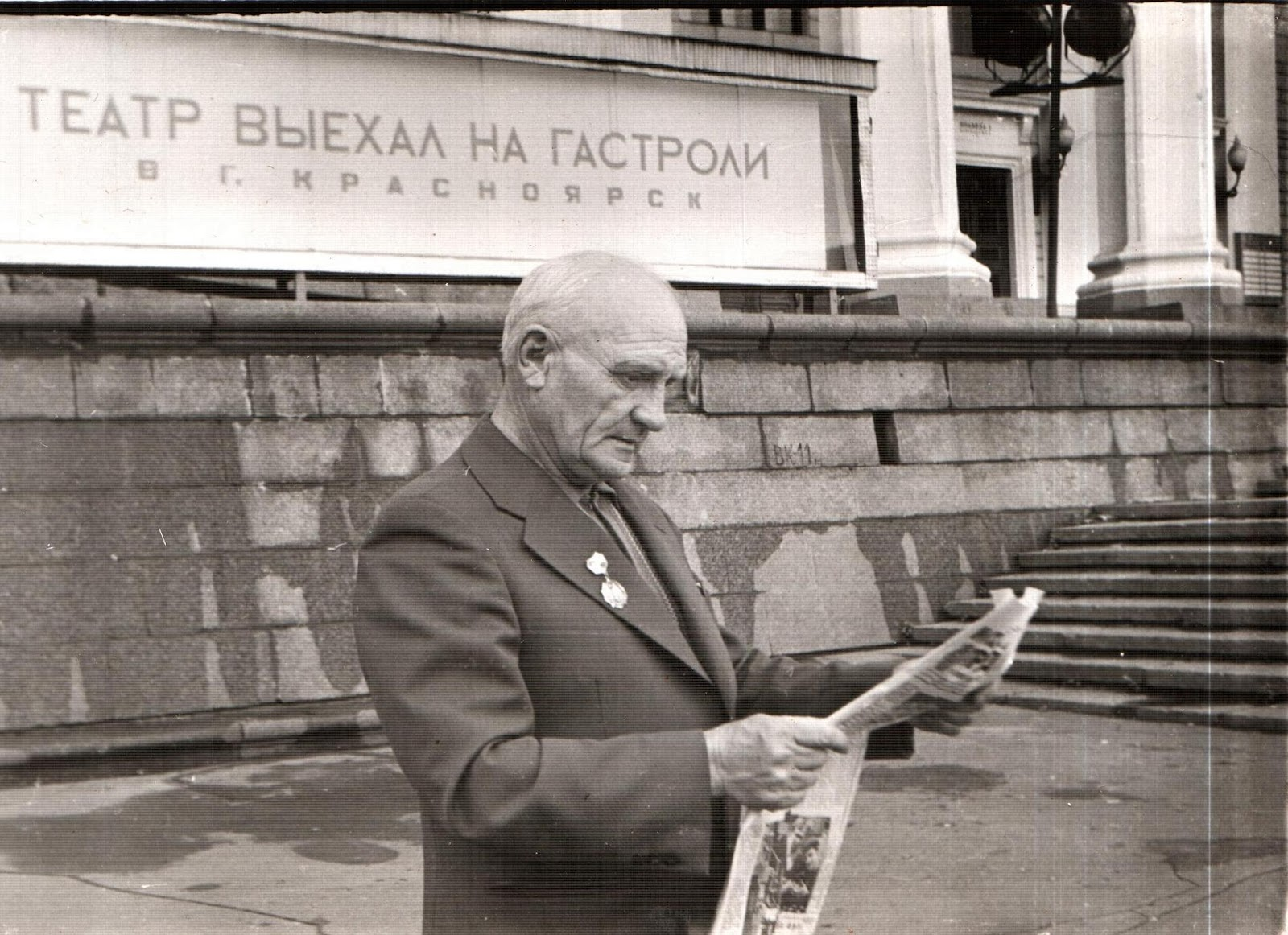 Толстый член у папу 6 фотография