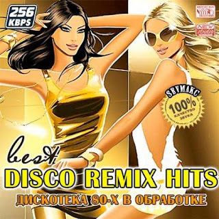 disco Download   Best Disco Remix Hits   Disco 80 In Treatment (2011)
