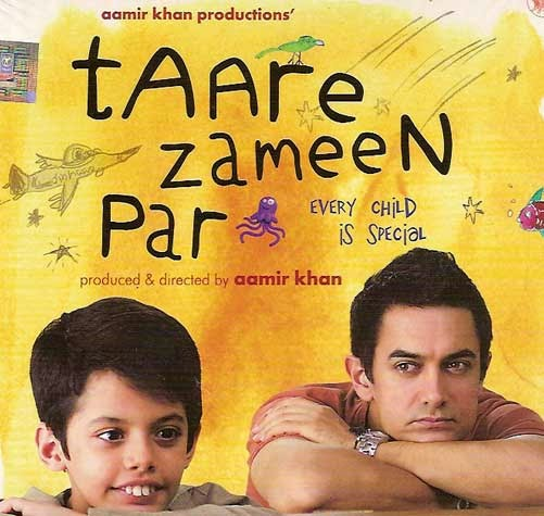 Top 10 Bollywood Children Movies